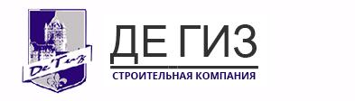 ДЕ ГИЗ - строительная компания в Краснодаре.